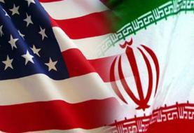 اقدام کم سابقه آمریکا درباره تحریمهای بانکی ایران