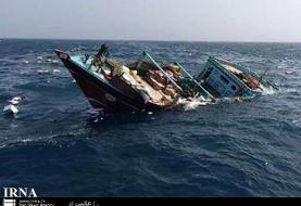 ناپدید شدن دو خدمه ایرانی و هندی شناور بهبهان