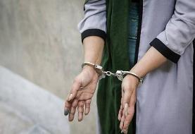 دستگیری زنی که تصاویر کودکآزاریش را در فضای مجازی منتشر میکرد