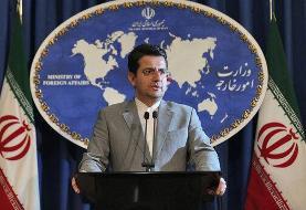 سخنگوی وزارت خارجه دیدار ظریف با فرماندار سابق آمریکایی را تائید کرد