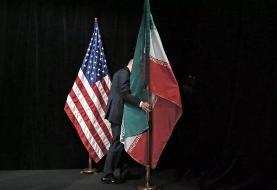 تبادل زندانیان بین ایران و آمریکا؛ آیا مذاکرهای جدید در راه است؟