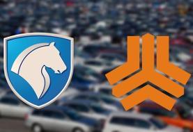 قرعه کشی فروش فوق العاده محصولات ایران خودرو فردا چه ساعتی آغاز می شود؟