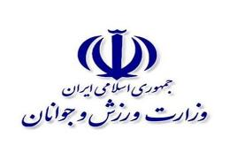 پاسخ وزارت ورزش ایران به اظهارات مهدی تاج