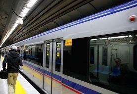 خودکشی یک زن در مترو تهران نافرجام ماند