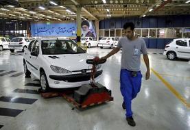 آغاز قرعه کشی فروش فوق العاده ایران خودرو
