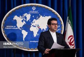 موسوی: امنیت منطقه با اطاعت از آمریکا تامین نمیشود
