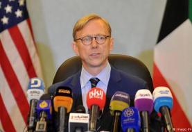 هوک: کسی حکم پیگرد ترامپ توسط ایران را جدی نمیگیرد