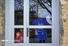 چالشهای فرزند پروری در ایام کرونا و در خانه ماندن