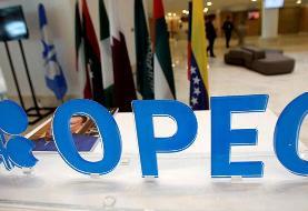 تغییر تاریخ برگزاری نشست آتی اوپک پلاس