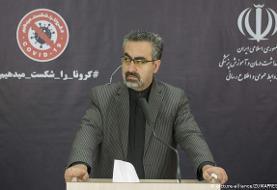 کرونا در ایران؛ ابهام درباره استانهای درگیر با موج دوم شیوع