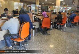 کاهش ساعت کاری بانکهای خوزستان