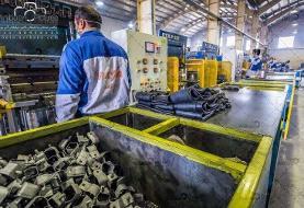 پایش مستمر سطح آلایندگی واحدهای صنعتی قم