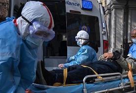 جدیدترین آمار قربانیان کرونا در جهان | رتبهبندی کشورها ؛ بازگشت ایران ...