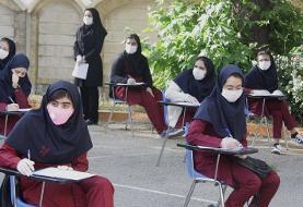 آموزش و پرورش: افزایش حوزههای آزمونهای نهایی از ۲۷۴به ۵۰۰ حوزه