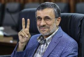 احمدینژاد در انتخابات ۱۴۰۰ شرکت میکند؟!