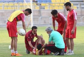 باشگاه پرسپولیس دوری چند ماه مدافع سرخپوشان را تأیید کرد