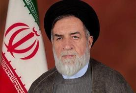 معاون رییسجمهور و رئیس بنیاد شهید و امور ایثارگران استعفا کرد