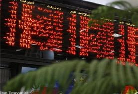 معاملات بورس تحت تاثیر افزایش قیمت نفت و مسایل مثبت سیاسی