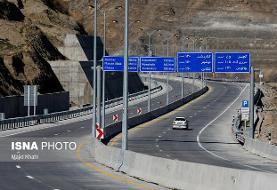 بازگشت به عقب در آزادراه تهران شمال