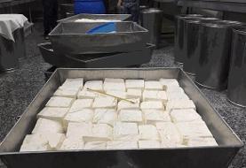 بیانیه جهادکشاورزی استان در حمایت از تولیدکنندگان پنیر لیقوان