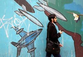 Iran blocking sites access, UN nuclear watchdog says