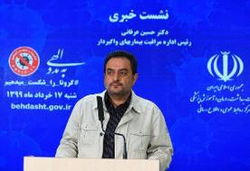 ایران همچنان در موج اول کرونا/احتمال دستیابی به واکسن طی امسال، نزدیک ...