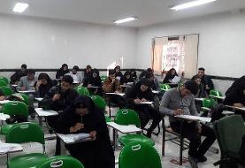 انتخاب شیوه برگزاری امتحانات پایانترم به دانشگاهها سپرده شد
