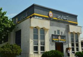 اختلاس نافرجام در بانک ملی