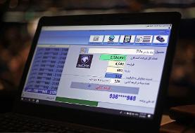 اسامی برندگان فروش فوق العاده ایران خودرو