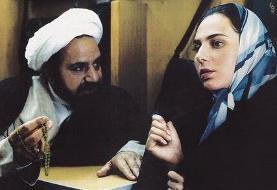 فیلم «مارمولک» از سینماگران ترکیه خسارت گرفت