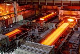 عرضه بیش از ۴۲ هزار تن فولاد در بورس کالا
