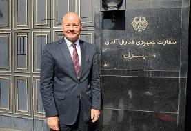 سفیر مشهور آلمان به تهران بازنمیگردد