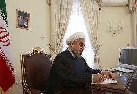 موافقت روحانی با استعفای رئیس بنیاد شهید و امور ایثارگران