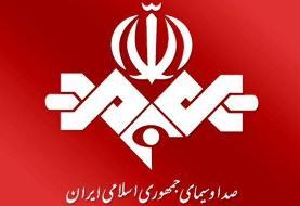 انتقاد تند روزنامه جمهوری اسلامی از قائممقام صداوسیما | آقایان تا چه ...