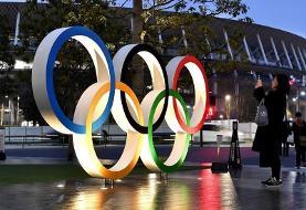 IOC: المپیک توکیو یا سال ۲۰۲۱ برگزار میشود یا هیچوقت