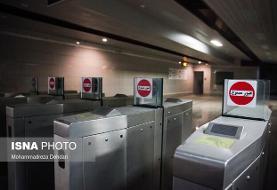 مسافران حدالمقدور در ساعات پیک با مترو سفر نکنند