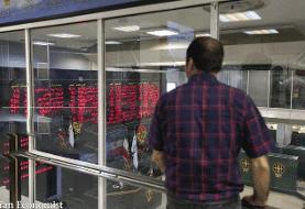شاخص بورس در پایان معاملات ۴۰ هزار و ۳۲۲ واحد رشد داشت