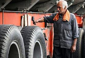 بیمه تکمیلیرانندگان کامیون برای یک میلیون نفر
