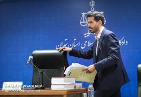 ارجاع پرونده یکی از متهمان بانک سرمایه به دادگاه ویژه روحانیت