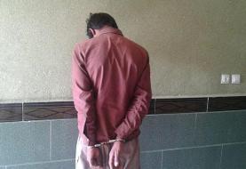 قتل پدر با ضربات بیل توسط پسر در ساوه