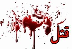 قتل پدر توسط پسر در درگیری خانوادگی