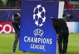 مراحل حذفی لیگ قهرمانان اروپا در لیسبون انجام میشود