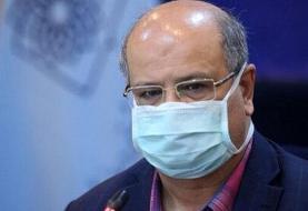 زالی: بستری ۲۰۹ بیمار جدید مبتلا به کرونا در بیمارستانهای تهران