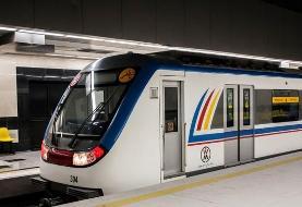 خودکشی زن جوان در مترو تهران