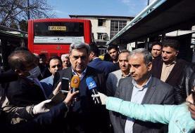 افتتاح بوستان شهدای ارتش در هفته دفاع مقدس