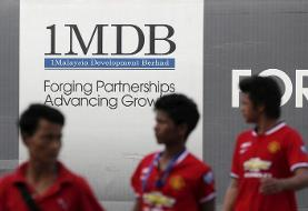 Exclusive: Malaysia - Even $3 billion not enough to settle 1MDB case with Goldman