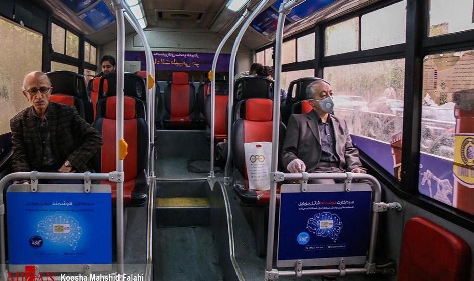 نظارت یگان اجراییات شهرداری تهران بر روند استفاده مسافران اتوبوسرانی از ...