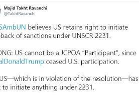 تخت روانچی: آمریکا تحت قطعنامه ۲۲۳۱ حقی ندارد