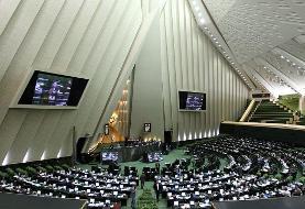 هیئت رئیسه: تدوین طرحی در مجلس برای بیاعتبار کردن مدرک تحصیلی اخذ شده در ایام مسئولیتها