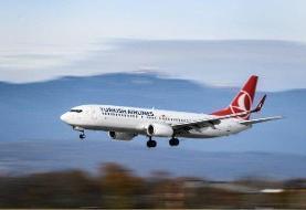 از سرگیری پروازهای ترکیش ایرلاین به اروپا